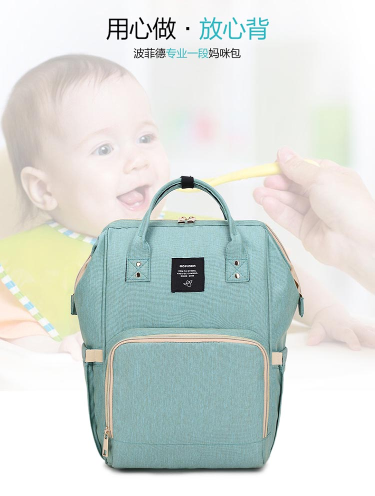 MAMI BACKPACK FASHION MOTHER AND BABY BAG – DESIGNED FOR HOT MAMA AND COOL BABY EASY CARRY 2