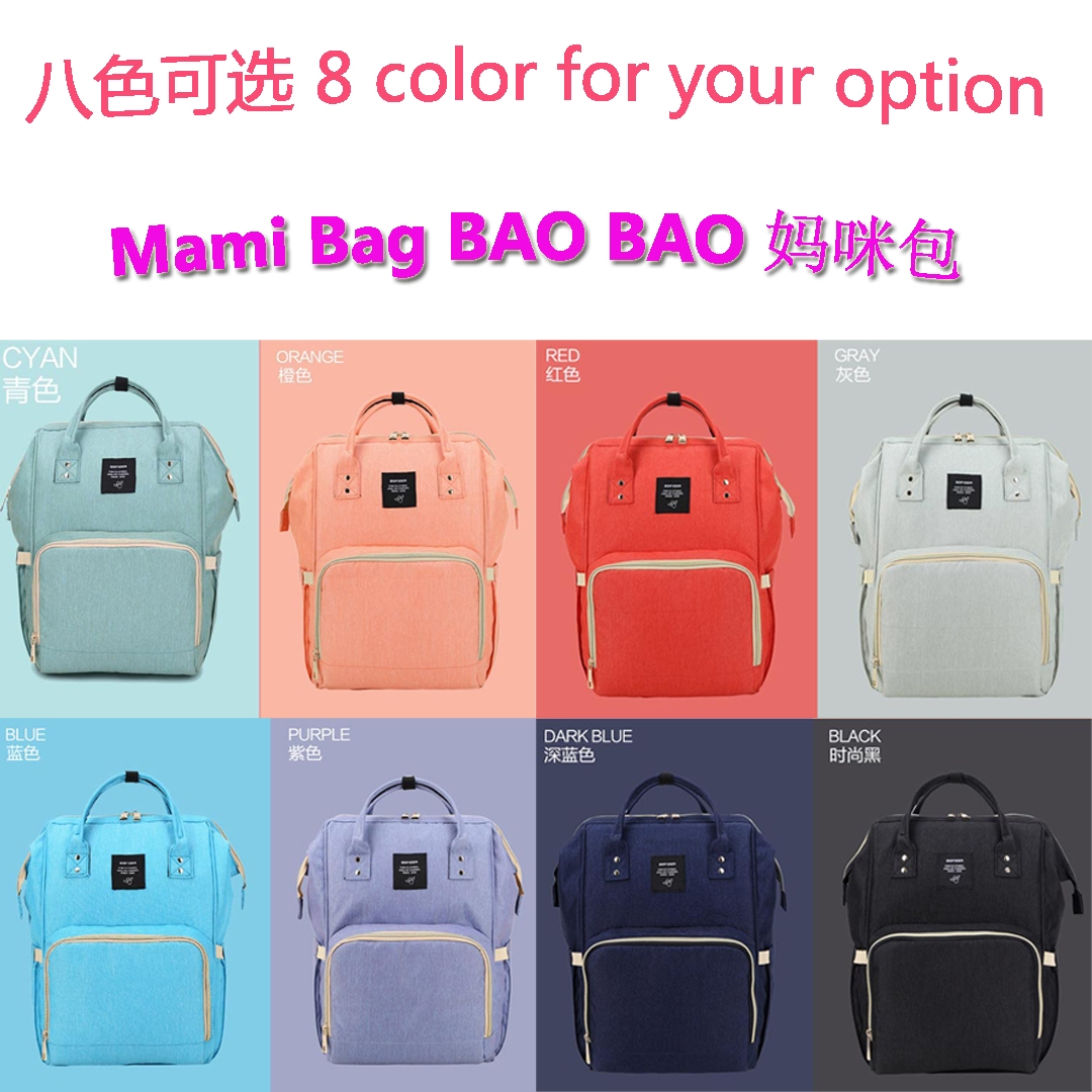 MAMI BACKPACK FASHION MOTHER AND BABY BAG – DESIGNED FOR HOT MAMA AND COOL BABY EASY CARRY 3