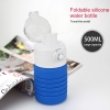 Silicone Foldable Sport Water Bottle 8